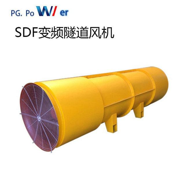 山东SDF变频隧道风机